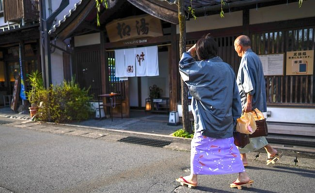 Walking to the Japanese bath house